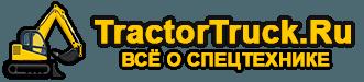 TracktorTruck